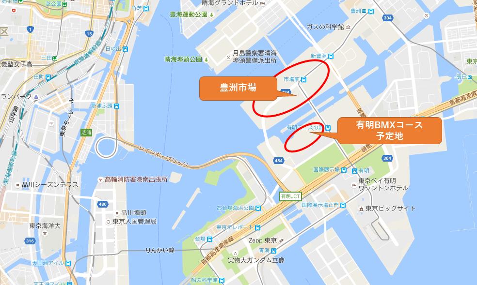 有明BMXコース予定地地図
